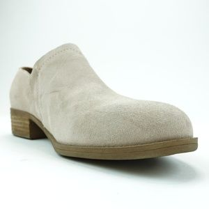 TOMS Women's Size 6 Beige Suede Wedge Shoes R13S12